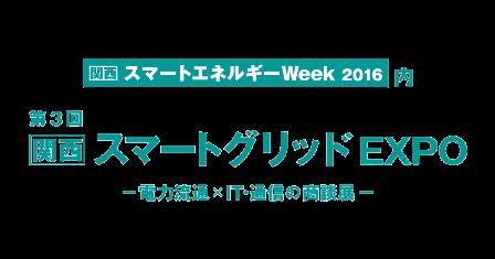 logo_jp1
