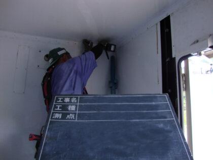 既設局舎(シェルター)の壁面改修工事